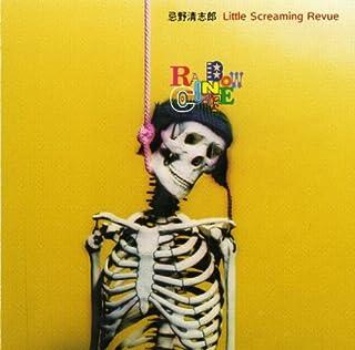 Rainbow Cafe [SHM-CD]