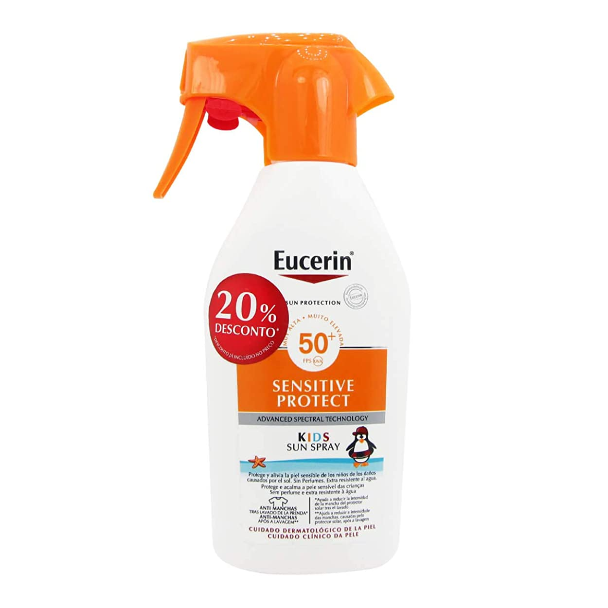 スローガンラッシュ離婚Eucerin Sun Kids Spray SPF50+ 300ml