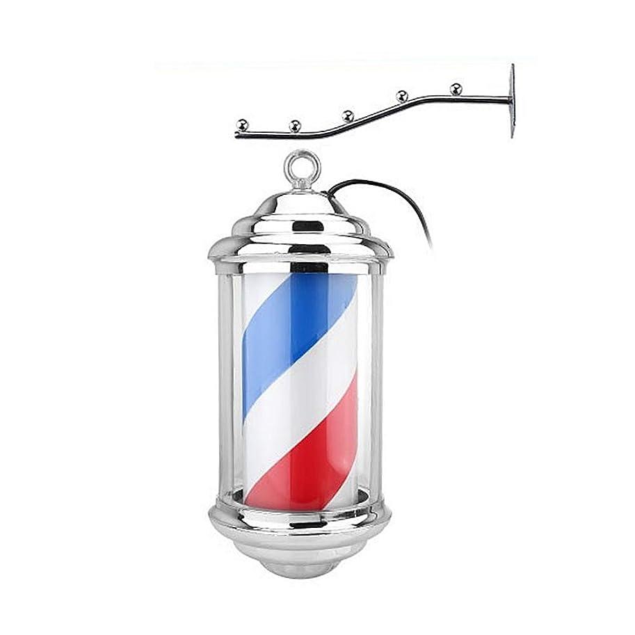 手意見穿孔するサロンポール バーバーポール LEDライン 回転ライト 理髪店用 サインウォールライト ブルー&ホワイト