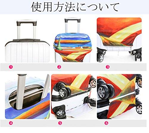 QEESスーツケースカバー伸縮素材花柄キャリーカバーラゲッジカバーファション(S:18-20,01)