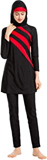 Women Muslim 3PCS Swimwear With Cap ❀ Ladies Fashion Striped Print Plus Size Long Sleeve Beach Tankini Swimsuit Beachwear