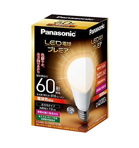 パナソニック LED電球プレミア 60W形 電球色相当