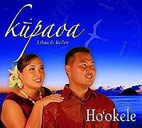 Ho`okele by Kupaoa