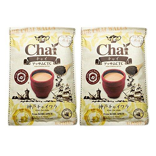 神戸スパイス アッサム CTC 1kg 【500g×2袋】 Assam Tea