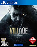 【PS4】BIOHAZARD VILLAGE Z Version【予約特典】武器パーツ「ラクーン君」と「サバイバルリソースパック」が手に入るプロダクトコード(無償)【CEROレーティング「Z」】