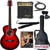 Sepia Crue セピアクルー アコースティックギター エレアコ EAW-01/RDS サクラ楽器オリジナル 初心者入門リミテッドアンプセット