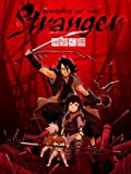Sword of the Stranger (Original Japanese Version)