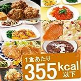 ニチレイ 気くばり御膳 人気7食セット 【20s】 7種類×各1食(7食セット) (健康食品)