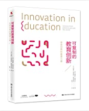 Innovation in Ducation Lessons from Pioneers Around the World