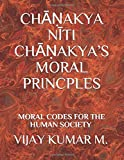 ChÄ�ṇakya NÄ«ti - ChÄ�ṇakya's Moral Principles: The Moral Codes for the Human Society