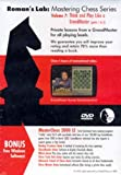 Roman's Chess Labs: Vol. 7, Think and Play Like a Grandmaster, Parts 1 & 2 DVD
