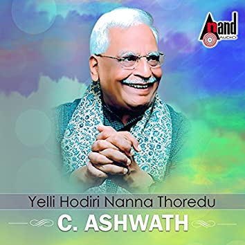 Hits of C. Ashwath