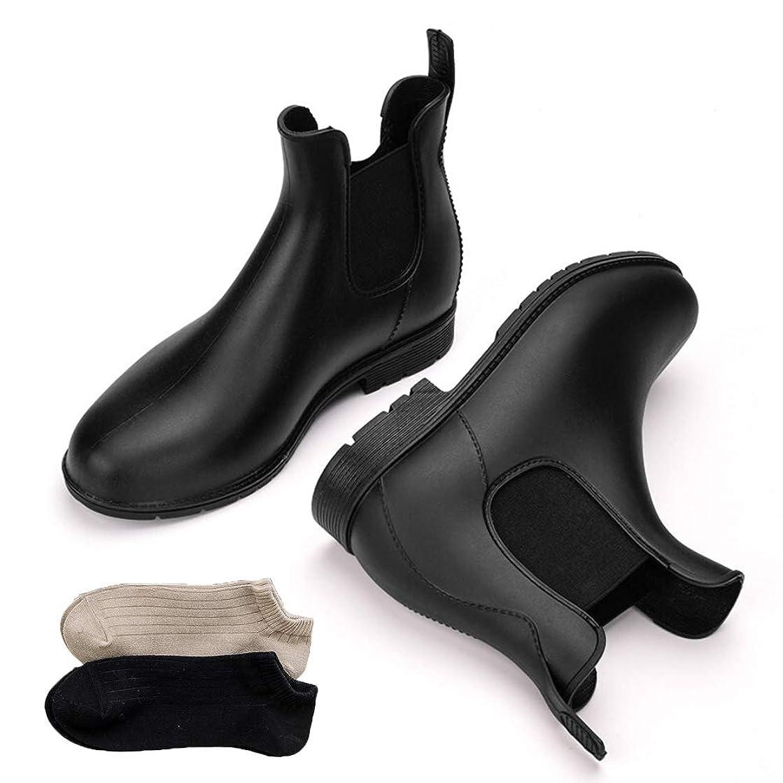 神社経済冷笑するレインシューズ雨靴ユニセックス ショートブーツ 無地 大きいサイズ レインブーツ 梅雨