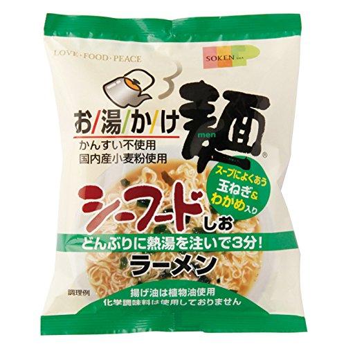創健社 お湯かけ麺シーフードしおラーメン 73g