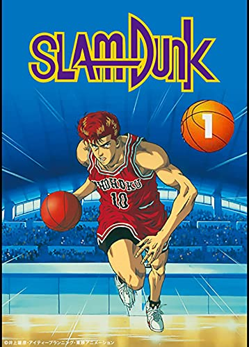 Slam Dunk, Vol. 1 (English Edition)