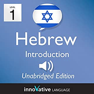 Learn Hebrew - Level 1 Introduction to Hebrew, Volume 1, Lessons 1-25 cover art