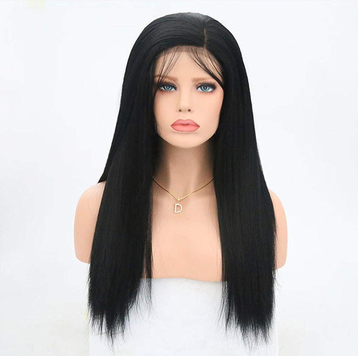 氏エゴイズムラフ睡眠合成耐熱ボブの短い髪のかつらのためのレディース150%密度レースフロントストレートかつら