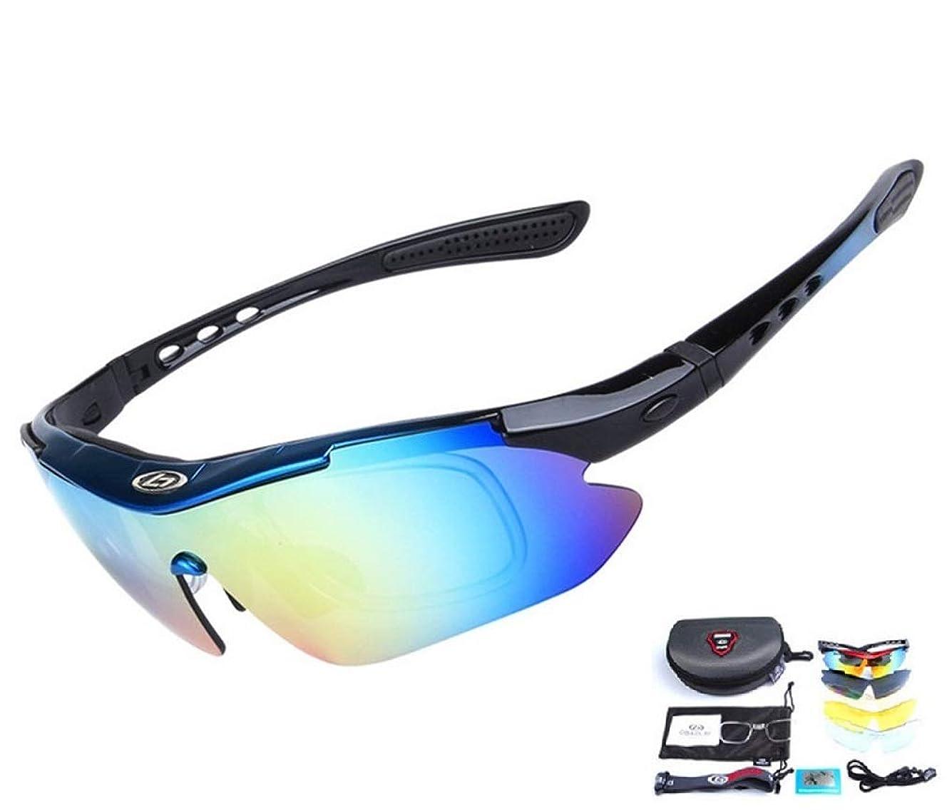 Runspeed Polarized Sports Sunglasses UV400 with 5 Interchangeable Lenes for Men Women Cycling Running Driving Fishing Golf Baseball Glasses