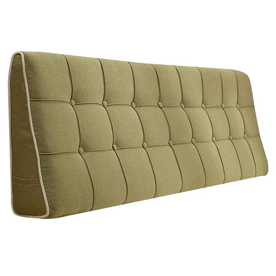 減少真珠のような感謝HAIPENG クッション ベッドの背もたれ クッション ために ボードなし ベッドサイド 三角 ウェッジ ベッド バックレスト 枕 布張り 腰椎 柔らかい ウォッシャブル、 6色 (色 : Green, サイズ さいず : 150x15x50cm)