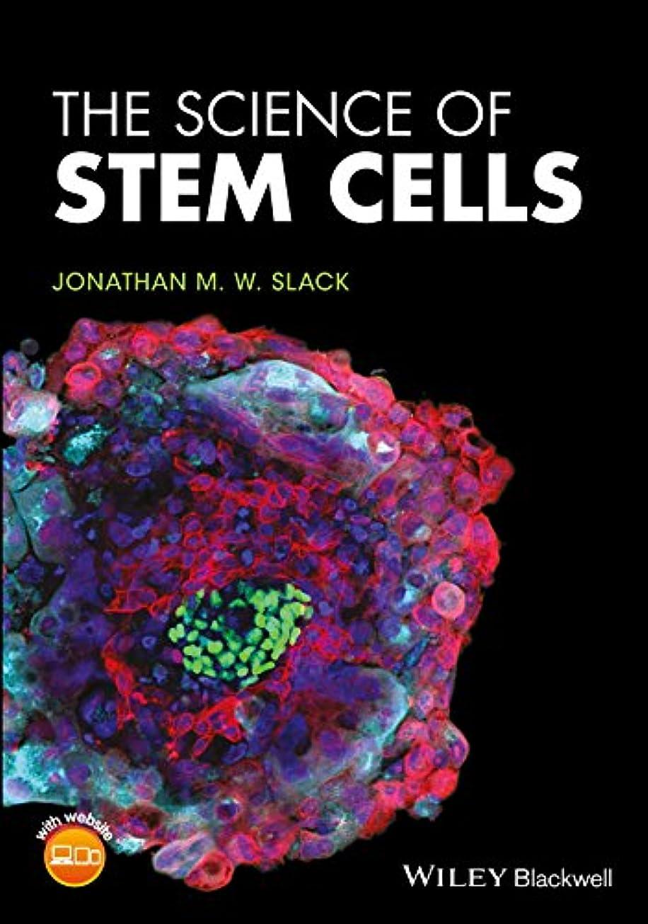 エトナ山前提ドロップThe Science of Stem Cells (English Edition)