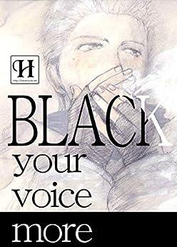 [はなのうた【BL】, hananouta books]のBLACK -your voice more-【神の声番外編】 (hananouta books)