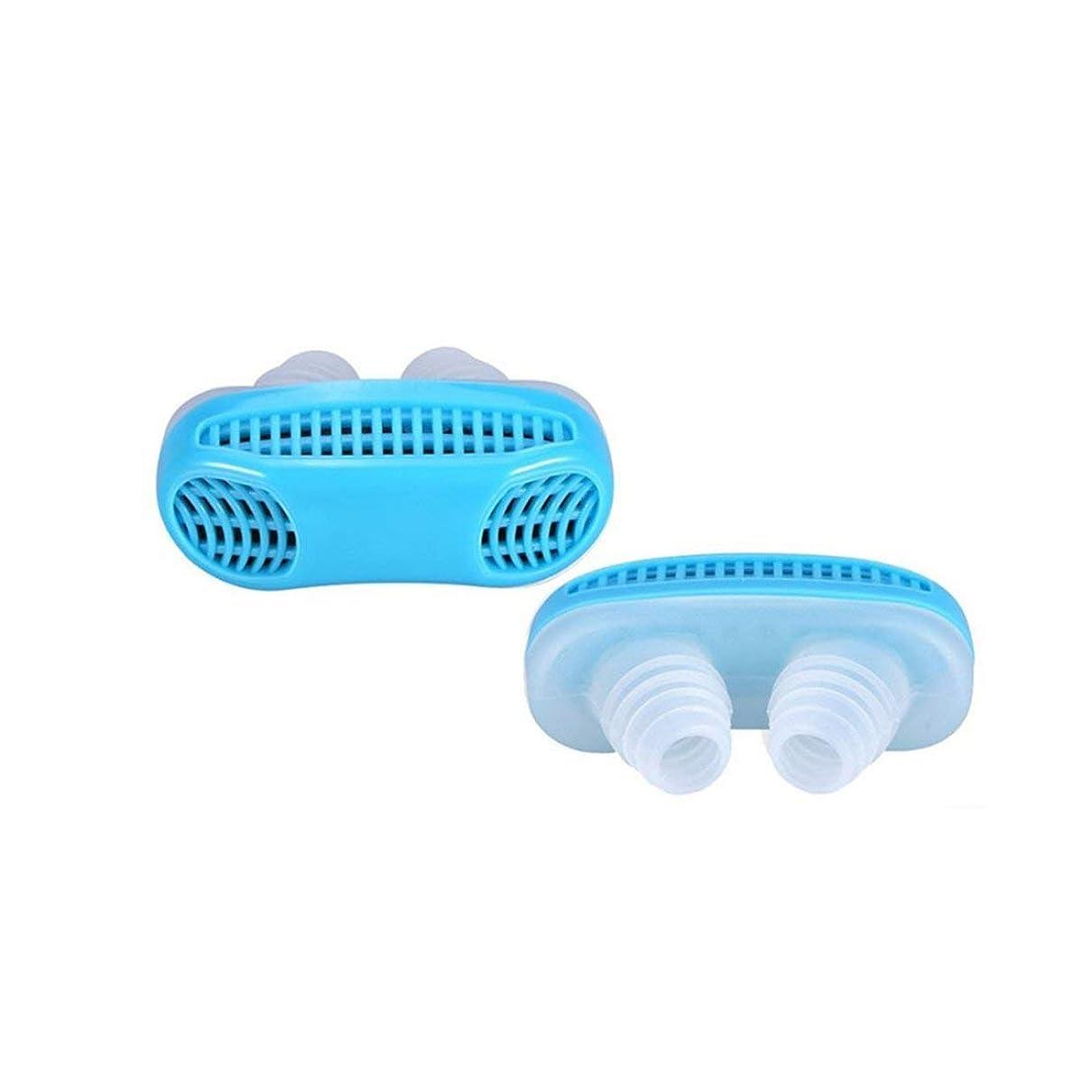の面では極地カポックアンチいびき最新の空気清浄機ミニ鼻停止いびき鼻呼吸鼻呼吸器睡眠補助空気汚染回避 (PandaWelly)