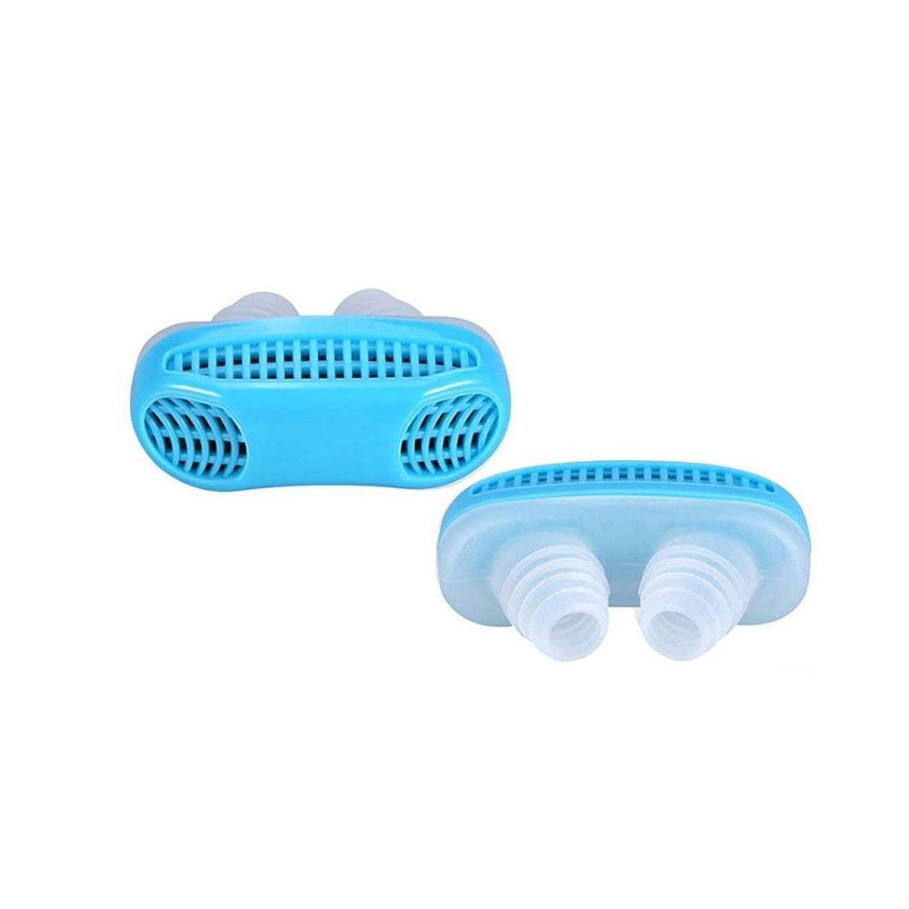 指令取り除くの量アンチいびき最新の空気清浄機ミニ鼻停止いびき鼻呼吸鼻呼吸器睡眠補助空気汚染回避 (PandaWelly)