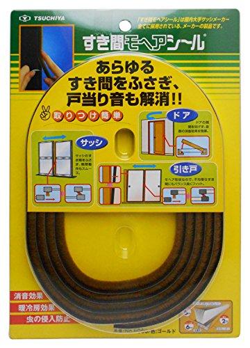 槌屋 屋内用すき間モヘアシール 6mm×6mm×2m ゴールド NO6060LBR