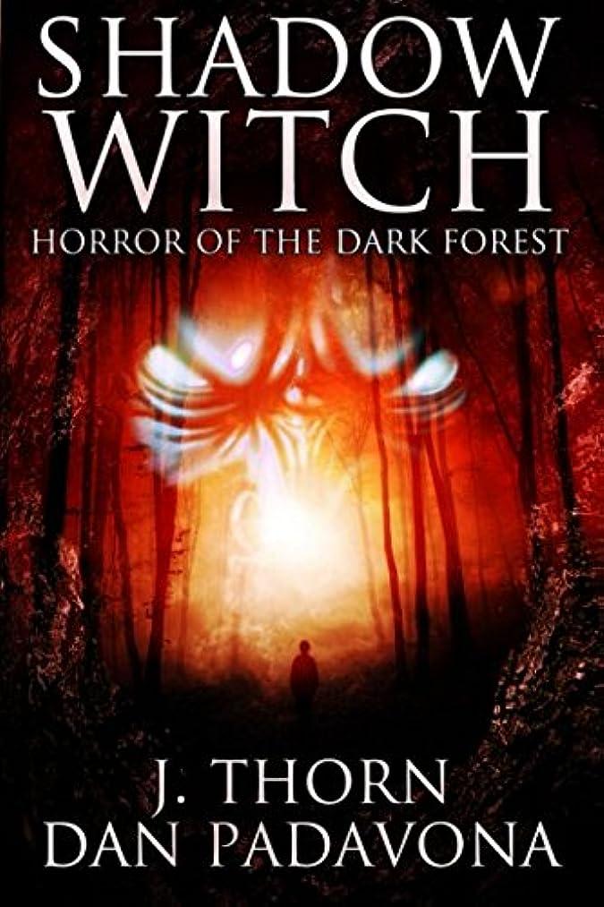 間欠個人的なあいまいなShadow Witch: Horror of the Dark Forest
