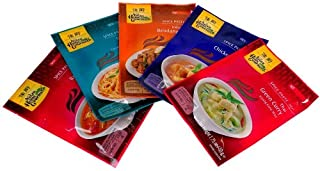 Asian Home Gourmet, Variety Curry Spice Paste Set, Diverse Flavors (Pack of 5)