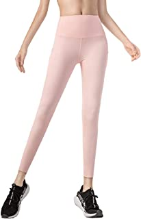 High Elasticity Yoga Clothing, Thin Sweatpants, Tight Stretch, Running, Quick-Drying Yoga Pants Quick-Drying (Color : Pink, Size : L)