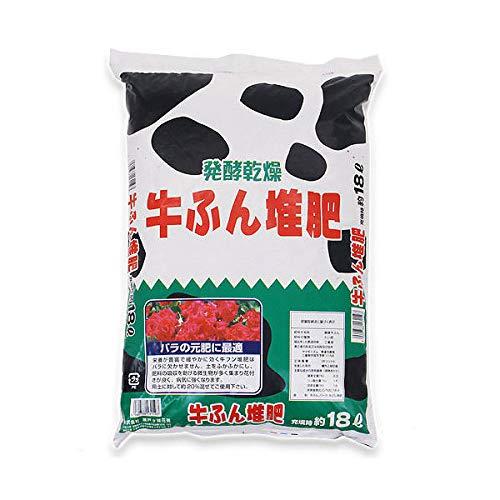 瀬戸ヶ原花苑 醗酵乾燥牛ふん堆肥 18L 約9kg 肥料 有機