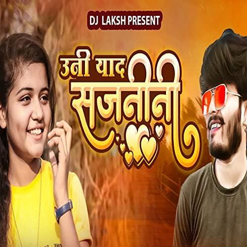 Kalapremi Sagar & Deej Laksh