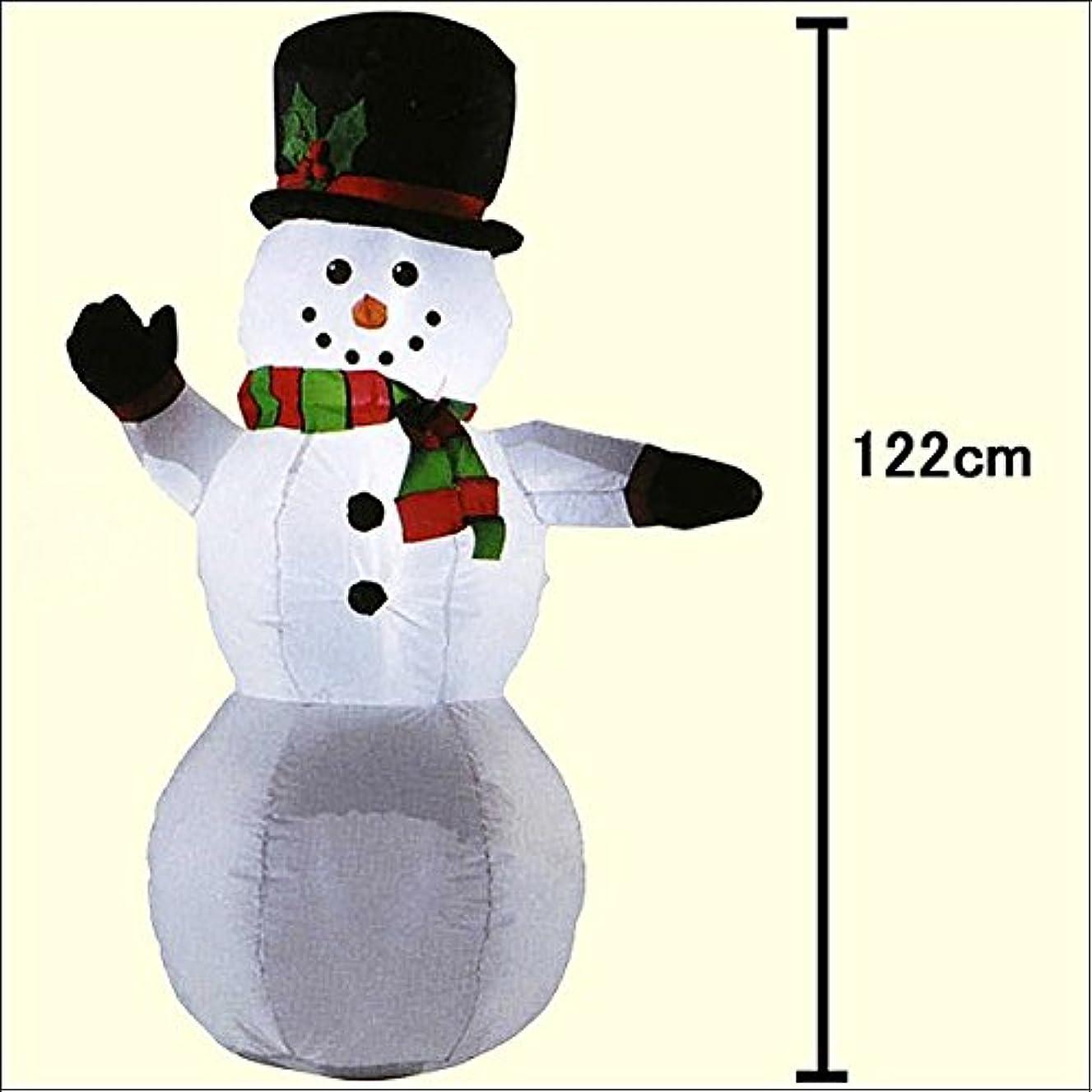 コンバーチブル法廷事実上クリスマスエアブロー装飾 スノーマン H122cm  21676