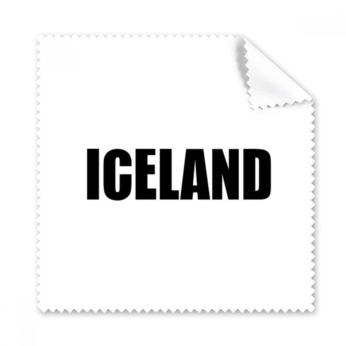 Iceland Country Name Black Glasses Cloth Cleaning Cloth Phone Screen Cleaner 5pcs Gift