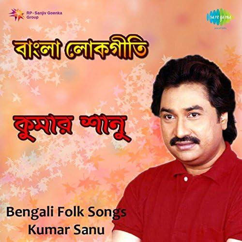 Chandrakanta Nandy, Salil Chowdhury