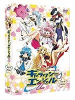 EMOTION the Best ギャラクシーエンジェルZ DVD-BOX