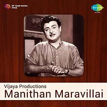 Manithan Maravillai (Original Motion Picture Soundtrack)