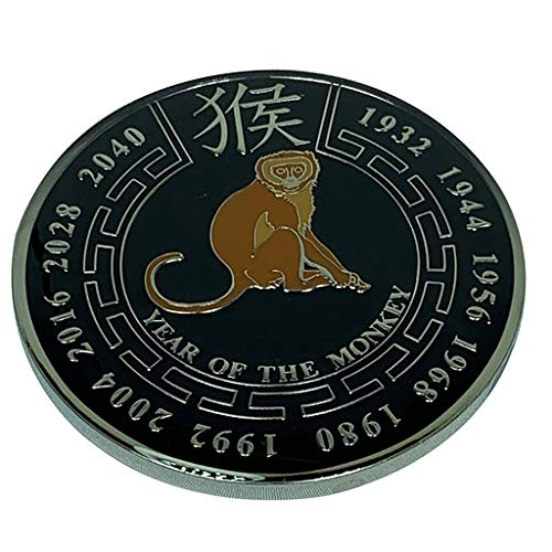 Chinese New Year Zodiac Commerative Black Coin (Monkey) Chinese Zodiac Year Monkey