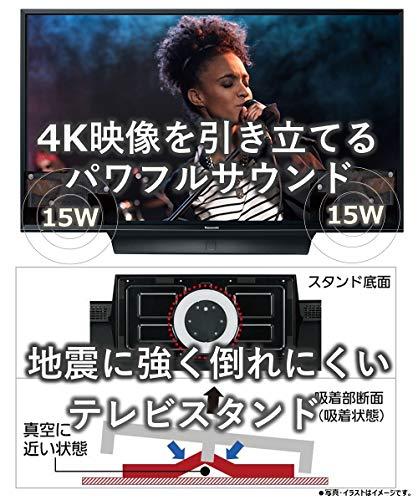 『パナソニック 55V型 液晶テレビ ビエラ TH-55FX750 4K 2018年モデル』の5枚目の画像