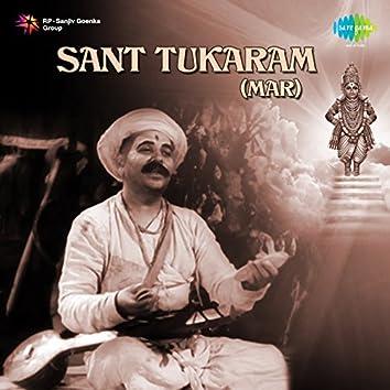 Sant Tukaram -Mar