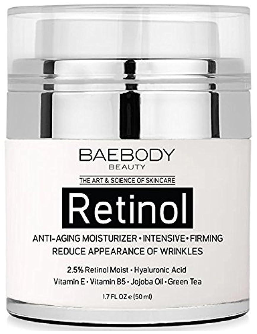検閲マージ促すBaebody社 の レチノール 保湿クリーム Baebody Retinol Moisturizer Cream [並行輸入品]