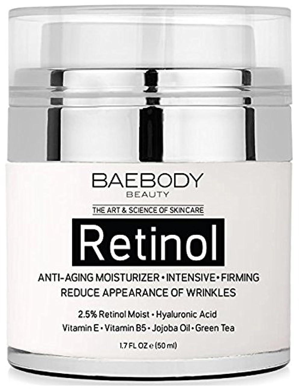 年金受給者勧める縮れたBaebody社 の レチノール 保湿クリーム Baebody Retinol Moisturizer Cream [並行輸入品]