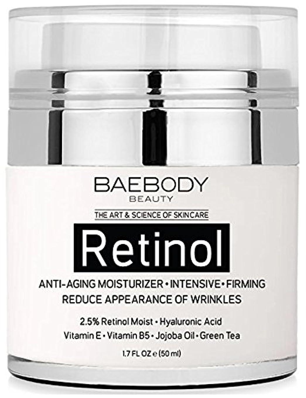 ハーブ陰謀非難するBaebody社 の レチノール 保湿クリーム Baebody Retinol Moisturizer Cream [並行輸入品]