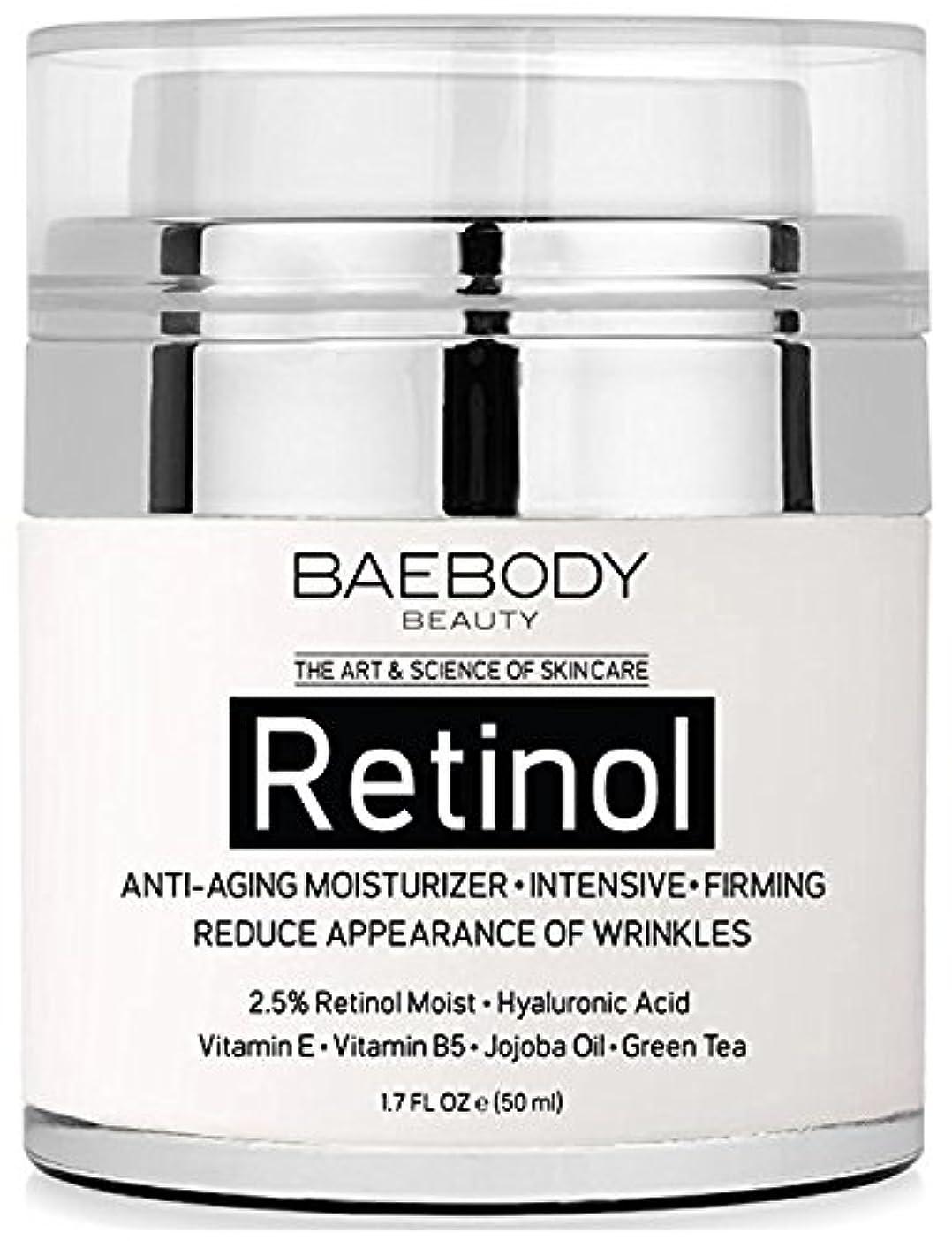 悪化する嬉しいです買うBaebody社 の レチノール 保湿クリーム Baebody Retinol Moisturizer Cream [並行輸入品]