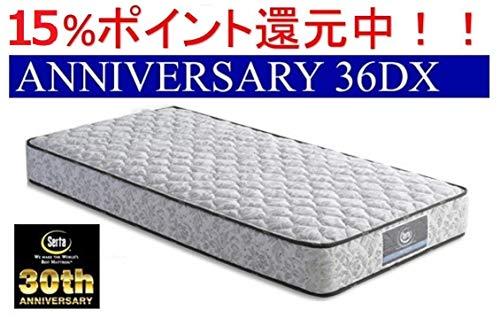 アニバーサリー 36 DX パーソナルシングル