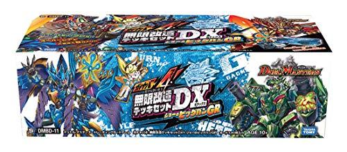 DMBD-11 デュエル・マスターズTCG ガチヤバ4! 無限改造デッキセットDX!! ジョーのビッグバンGR