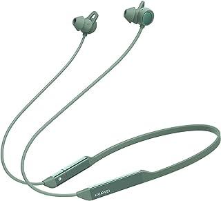 سماعات هواوي نايل CN020 فري ليس برو مع ميكرفون ثنائي بخاصية الغاء الضوضاء، اخضر داكن