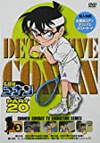 名探偵コナンDVD PART20 Vol.3[DVD]