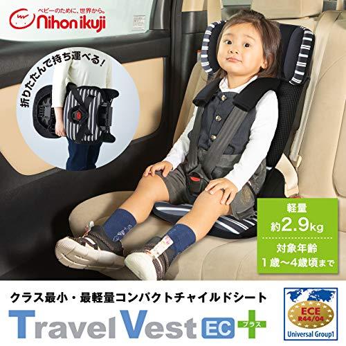 日本育児チャイルドシートトラベルベストECプラスブラックボーダー9kg~18kg対象